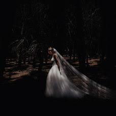 Wedding photographer Paco Sánchez (bynfotografos). Photo of 08.11.2018