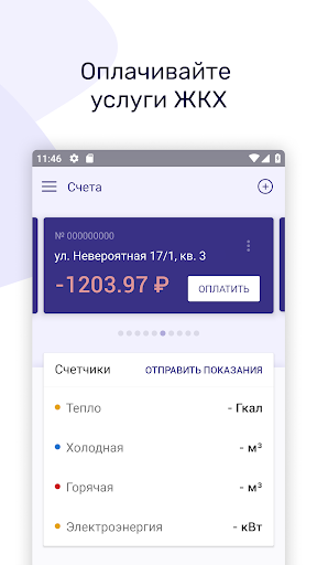 ТРИЦ 2.2.39-full screenshots 1