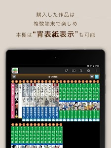 e-book/Manga reader ebiReader screenshot 4