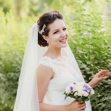 Wedding photographer Katya Shamaeva (KatyaShamaeva). Photo of 20.07.2016