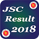 Download JSC Result 2018 For PC Windows and Mac