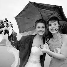 Wedding photographer Vadim Chmilenko (Vadim81). Photo of 03.12.2014
