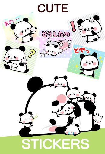 MOCHI MOCHI PANDA Stickers Free 2.1.21 screenshots 4