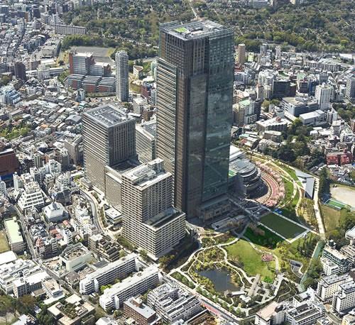 Photo Midtown Tokyo