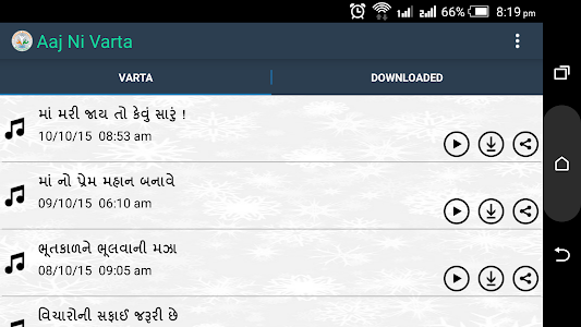 Aaj Ni Varta screenshot 5