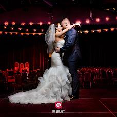 Wedding photographer Daniel Sulewski (Fototrendy). Photo of 22.12.2017