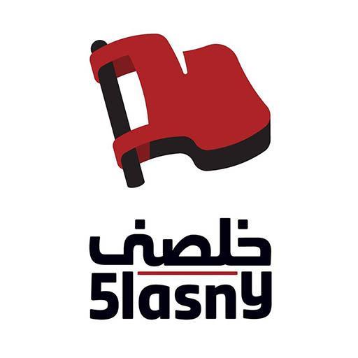 5lasny خلصني (app)