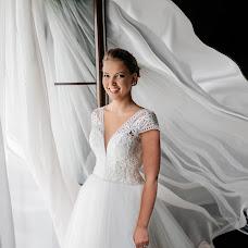 Wedding photographer Irina Pervushina (London2005). Photo of 17.02.2018