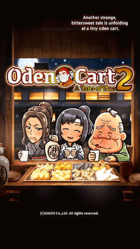 Oden Cart 2 A Taste of Time 2.1.0 Windows u7528 1