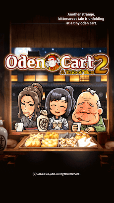 Oden Cart 2 A Taste of Timeのおすすめ画像1