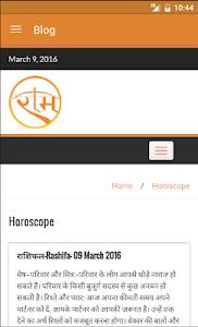 Ram screenshot 5