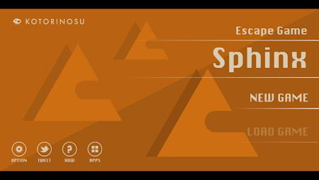 Sphinx -Room Escape Game- 1.11.0 screenshot 532477