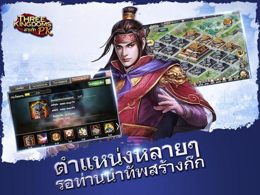 Three Kingdoms PKu2014u0e2au0e32u0e21u0e01u0e4au0e01 PK 11.1.0 screenshots 10