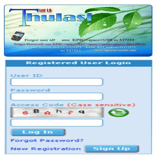 Kerala PSC login file APK for Gaming PC/PS3/PS4 Smart TV