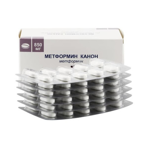 Метформин таб.п/о плен. 850мг №60