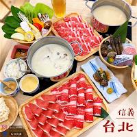 HIKARI 光鍋物