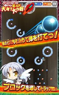 Angel Beats! ゆりっぺのギルド大降下大作戦のおすすめ画像2