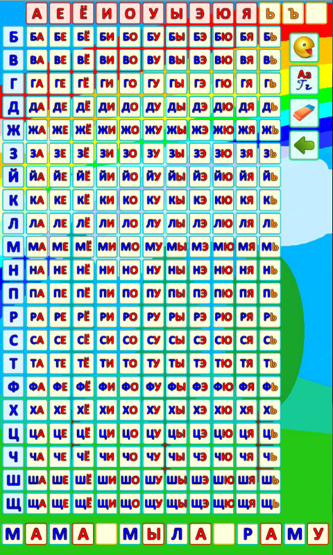 Reading And Writing Russian The 111