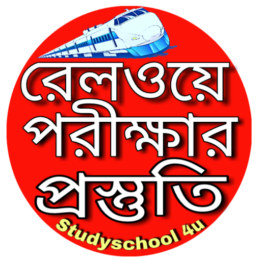 Railway Group D Exam Preparation