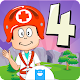 Doctor Kids 4 (game)