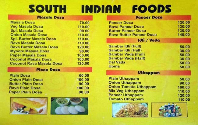 Madras Cafe menu 1