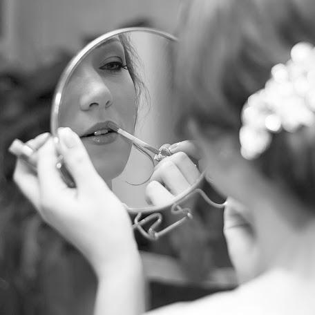 Wedding photographer Vera Kovrigina (knopka). Photo of 20.05.2016