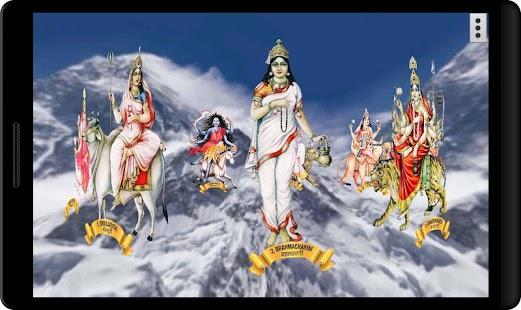 4D Nava Durga (शक्ति के नौ रूप ) Live Wallpaper - náhled
