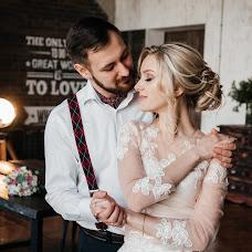 Wedding photographer Ekaterina Glukhenko (glukhenko). Photo of 30.01.2018