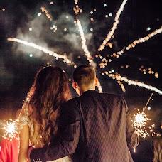 Wedding photographer Sofya Malysheva (Sofya79). Photo of 06.03.2018