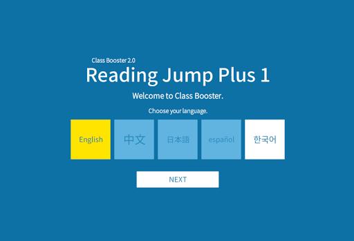 Reading Jump Plus 1 Apk Download 1