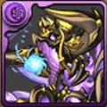 闇の護神龍・サイオン