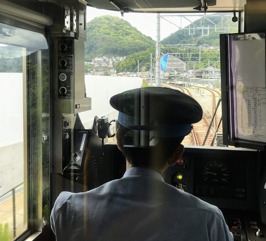 河戸帆待川駅~あき亀山
