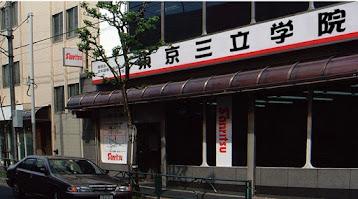 trường nhật ngữ tokyo sanritsu