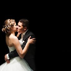 Wedding photographer Natalia Chizhik-Yustus (natartkassel). Photo of 08.06.2015