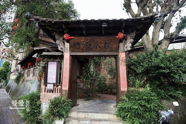 古樸江南風情景觀餐廳-竹居茶樓,簡餐、合菜餐會好場所,文少圖多菜色分享