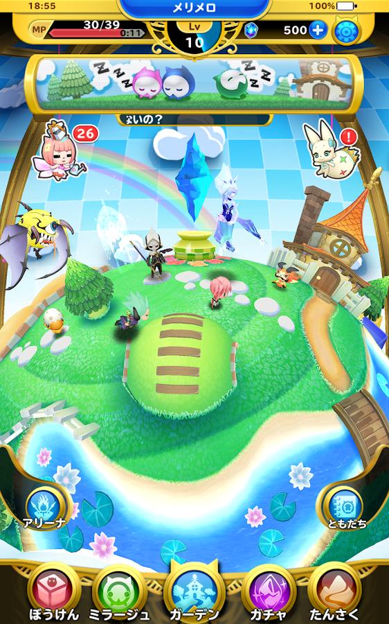 ワールド オブ ファイナルファンタジー メリメロ – zrzut ekranu