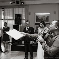 Wedding photographer Maksim Tokarev (MaximTokarev). Photo of 08.09.2018