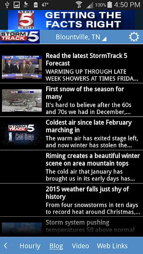 StormTrack 5  screenshots 3