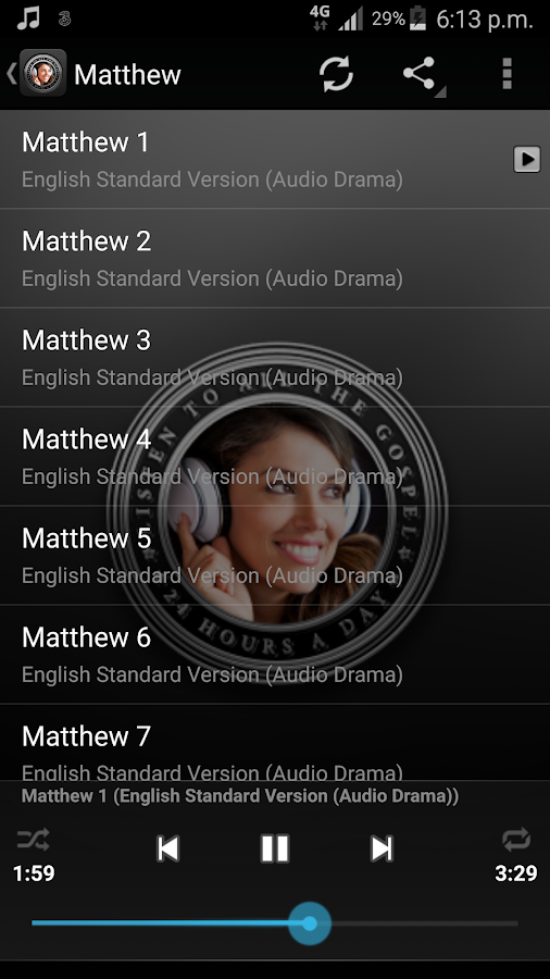English Audio Bible (ESV)- screenshot