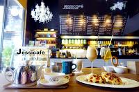 Jessicafe捷絲旅咖啡館