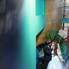 Wedding photographer Ekaterina Orlova (fotovolshebnica). Photo of 02.03.2016