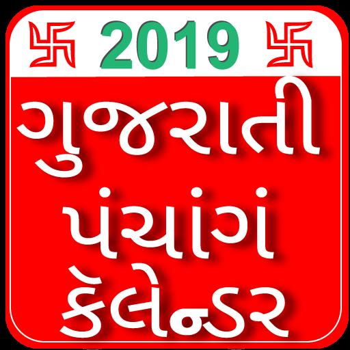 Gujarati Panchang Calendar 2019 & Rashi Bhavishya - Aplikacionet në