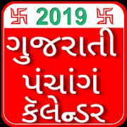 Gujarati Panchang Calendar 2019 & Rashi Bhavishya Android APK
