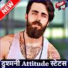 com.dushmani_attitude_status.shayari
