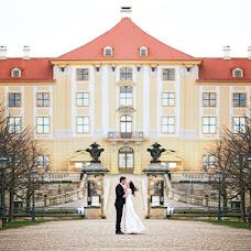 Wedding photographer Yuriy Maksimov (Maksymiv). Photo of 19.11.2015