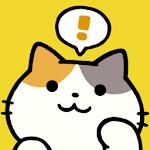 Fantastic Cats 0149