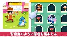 ベビーパンダの子どもの安全のおすすめ画像5