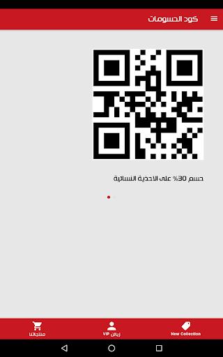 Lastella 0.0.10 screenshots 10