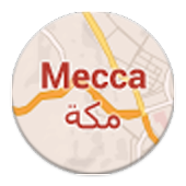 Mecca City Guide