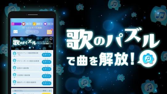 ピアノタイルステージ 「ピアノタイル」の日本版。大人気無料リズムゲーム「ピアステ」は音ゲーの決定版 3